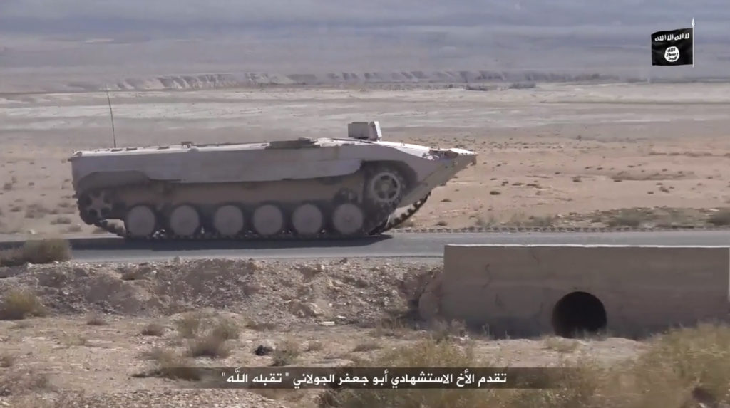 BMP-1. January 4, 2016. Dimashq.